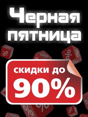 Секс шоп NoTABOO в Киеве и Украине секс шоп  онлайн