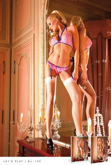 eroticheskie-komplekti-ukraina